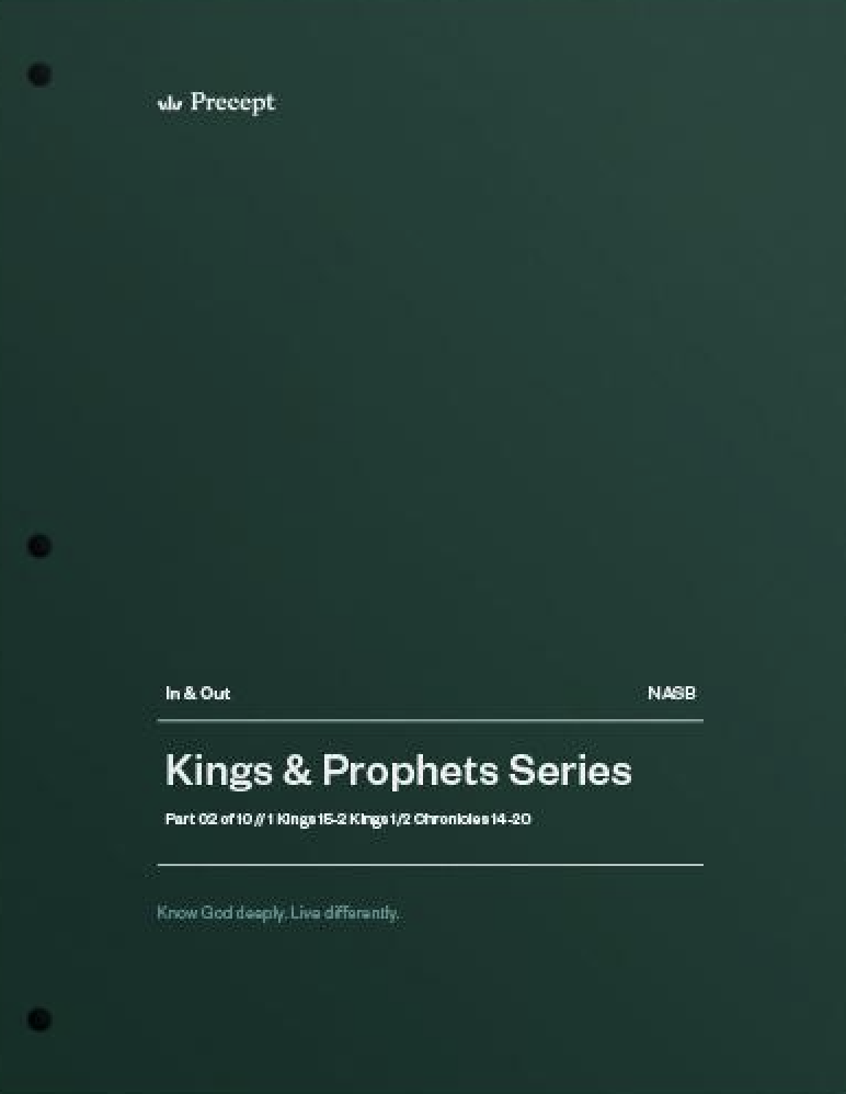 Kings & Prophets 02 - God Searches for a Heart Fully His