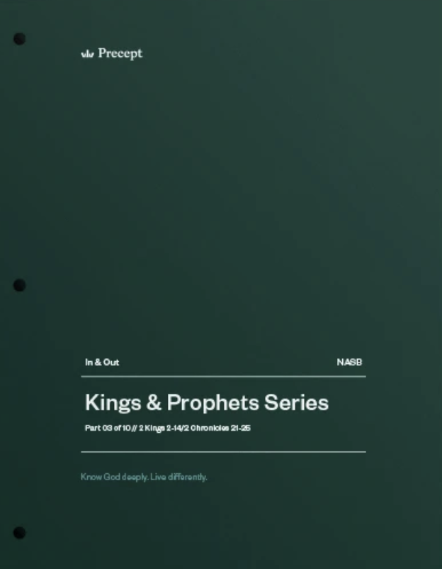 Kings & Prophets 03 - Passing The Mantle