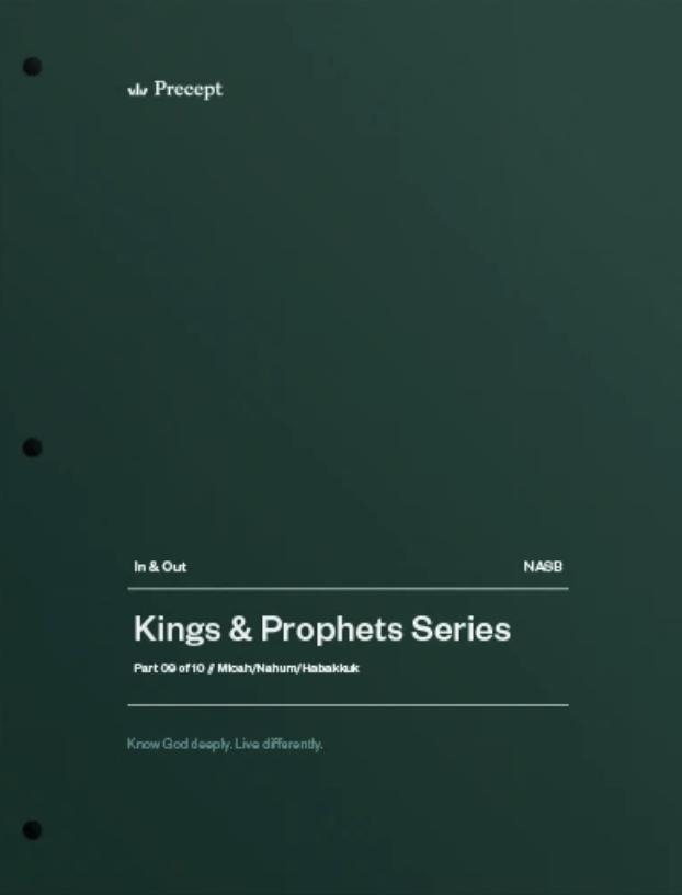 Kings & Prophets 09 - Understanding the Anger of God